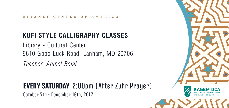 Kufi Style Calligraphy Classes