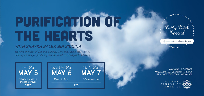 Purification of the Hearts with Shaykh Salek bin Siddina