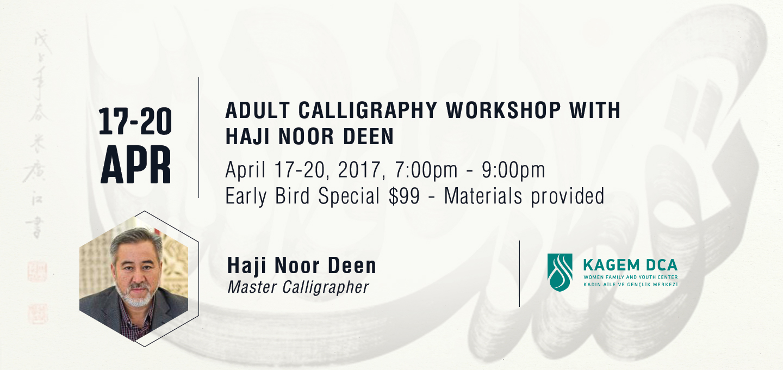 Adult Calligraphy Workshop
