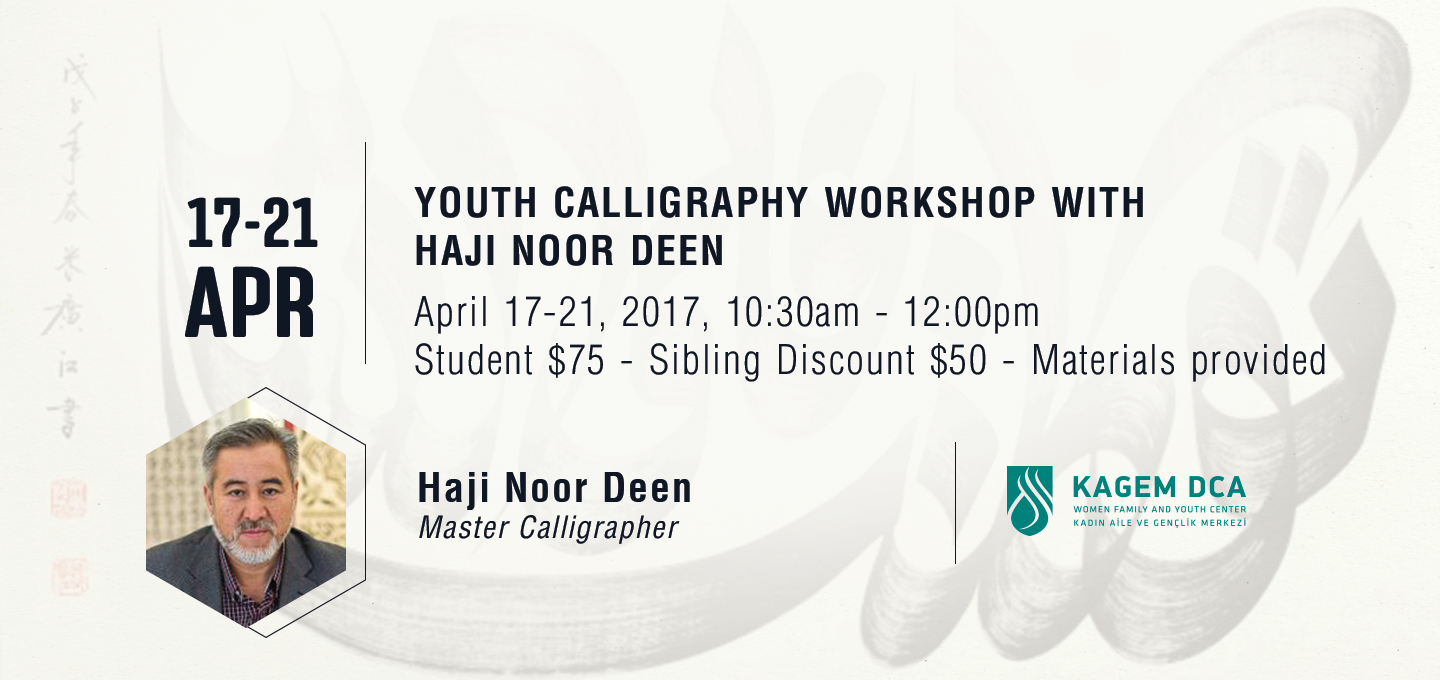 Youth Calligraphy Workshop