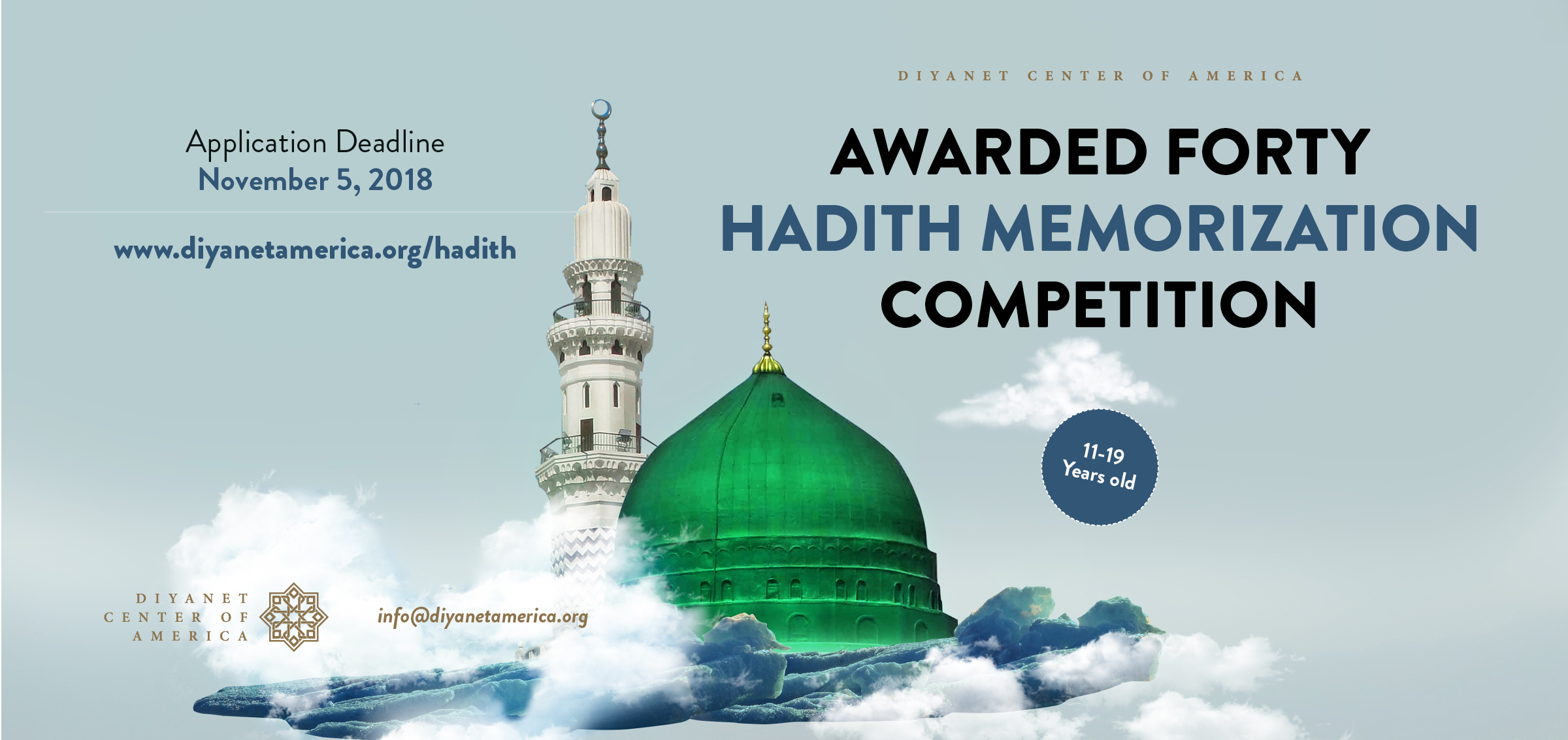 Awarded Forty Hadith Memorization Competition