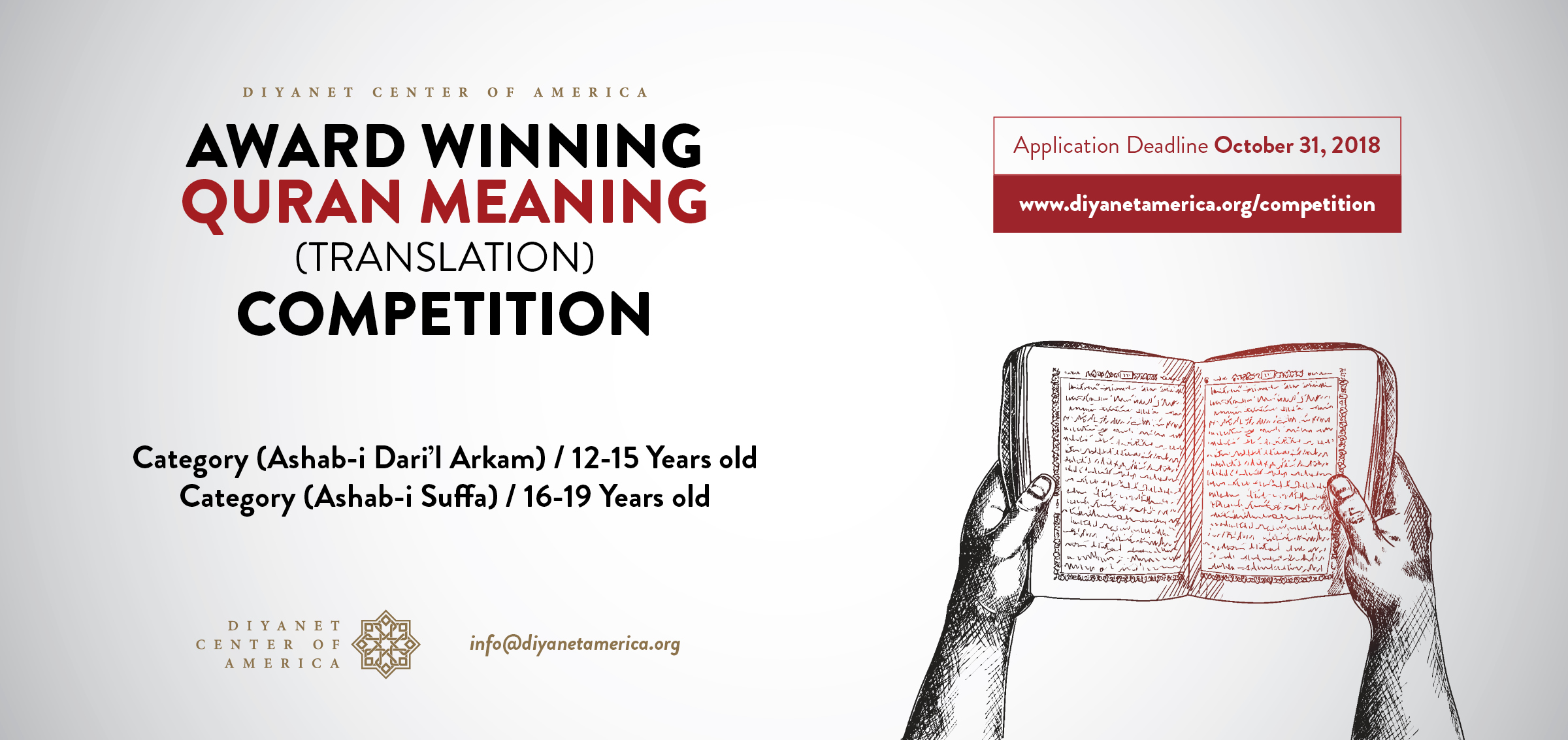 Award Winning Qur'an Meaning Competition