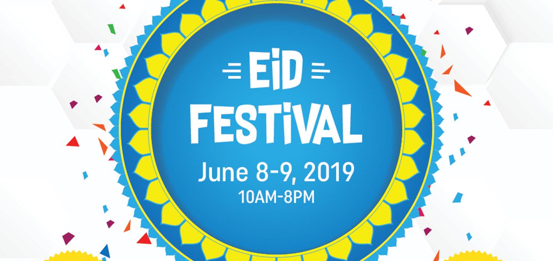 8th Biannual DCA Eid Festival & Bazaar