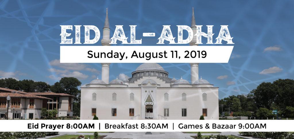 Eid al-Adha 2019 « Diyanet Center of America