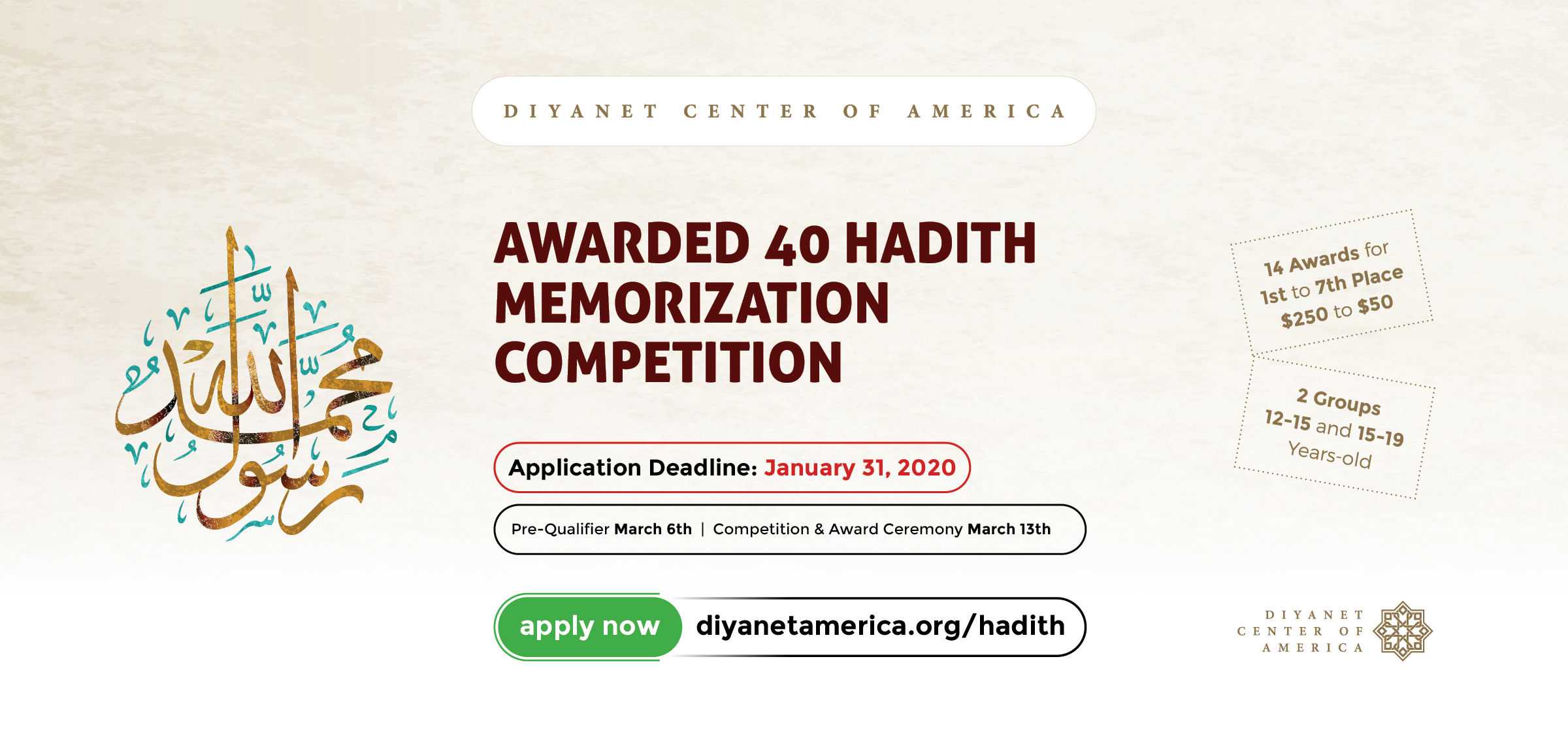 Awarded 40 Hadith Memorization Competition