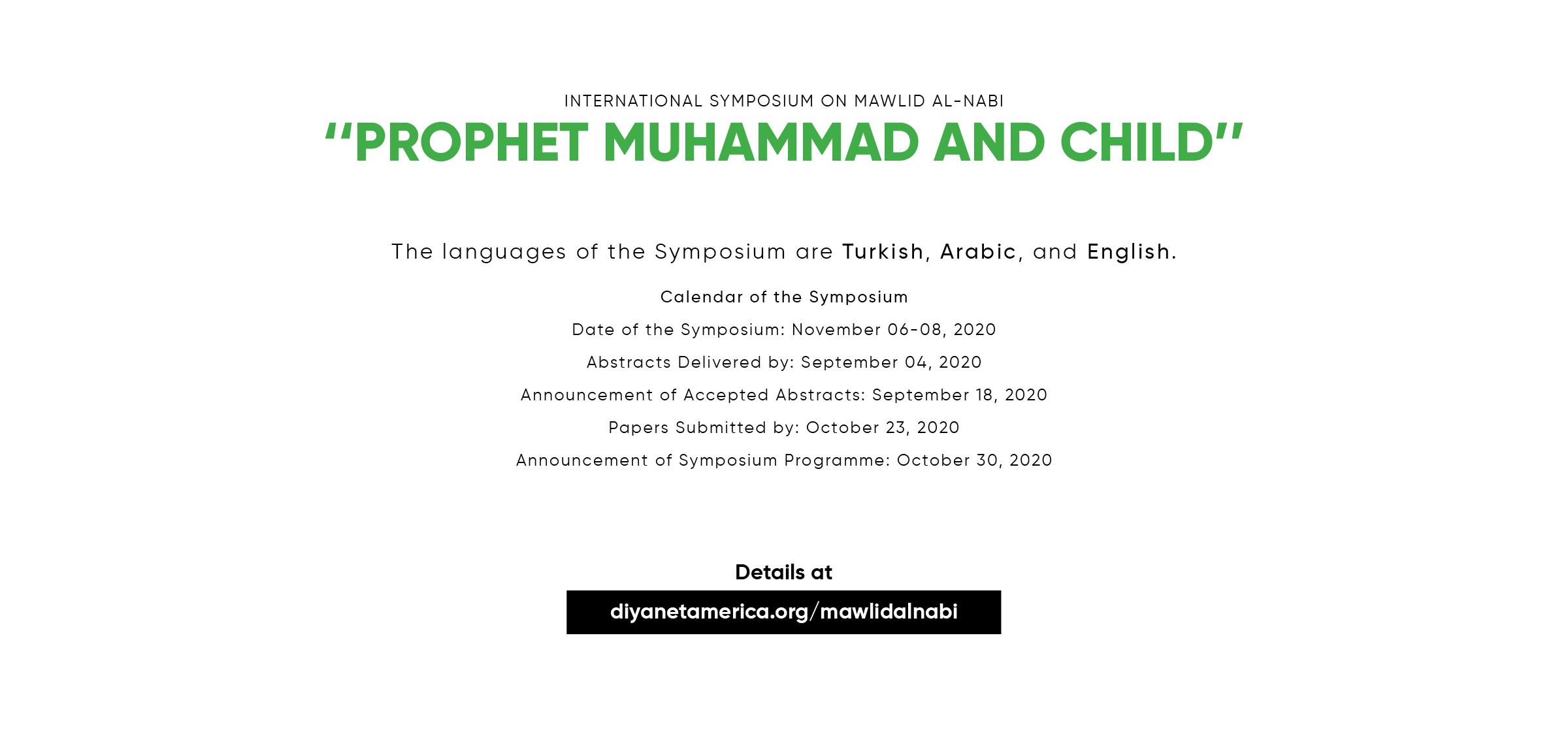 Mawlid al-Nabi Symposium